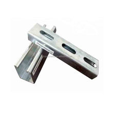 cable trunking system Galvanized hat Channel