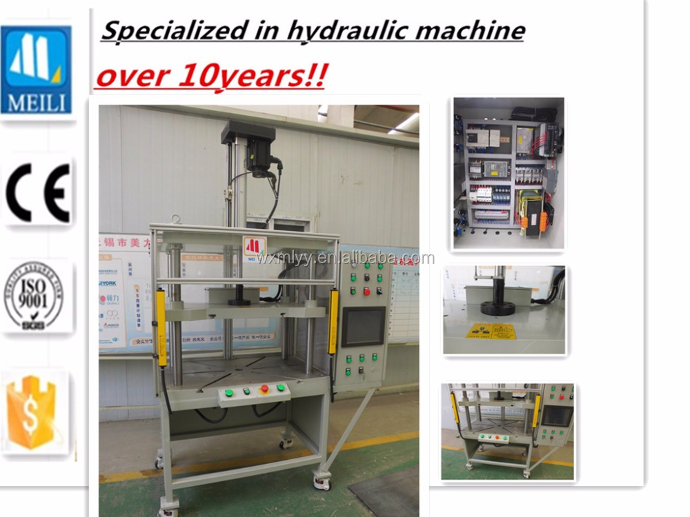 PVC powder compacting press machine with heating board professional factory