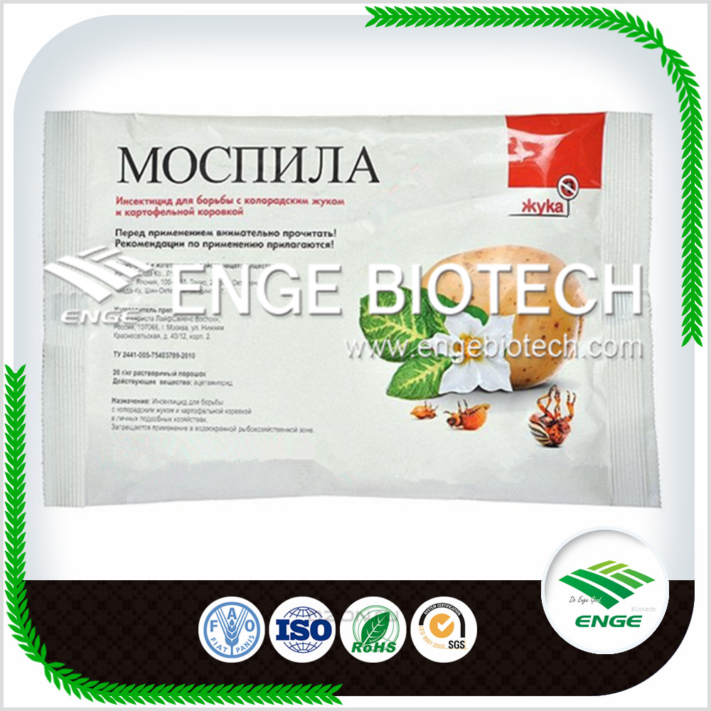 Professional Pesticide supplier/ Acetamiprid 20% SP/ Acetamiprid supplier