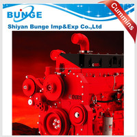 china stock Construction hs code for diesel engine