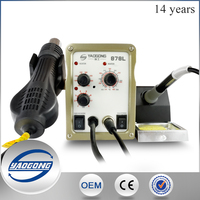 YAOGONG YG878L hot air smd rework soldering station with hot air gun and Iron