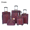 New Model China Factory Cheap 4pcs set PU Material President Travel Custom Leather Luggage