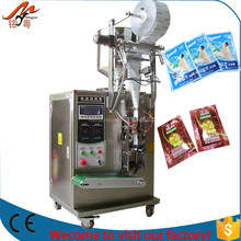 Good Reputation Three Or Four Side Sealing Skin Lotion Small Sachet Packing Machine