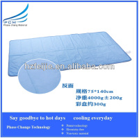 PORTABLE sleeping PCM cool bed mattress