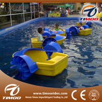 Kids Electric Paddle Boat Amusement Water Park Rides