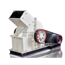 Competitive Price Coal Hammer Crusher,Coal Hammer Mill Crusher