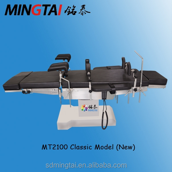 Mingtai medical electric surgical unit operating table