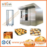 Bakery gas oven rotary oven for baking cake,donuts, bread, and biscuits