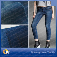SH-L250 11oz Top Quality 100 Cotton Organic Denim Fabric In China