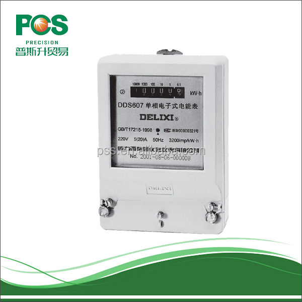Class Index 1 Domestic Chip High Voltage Energy Meter