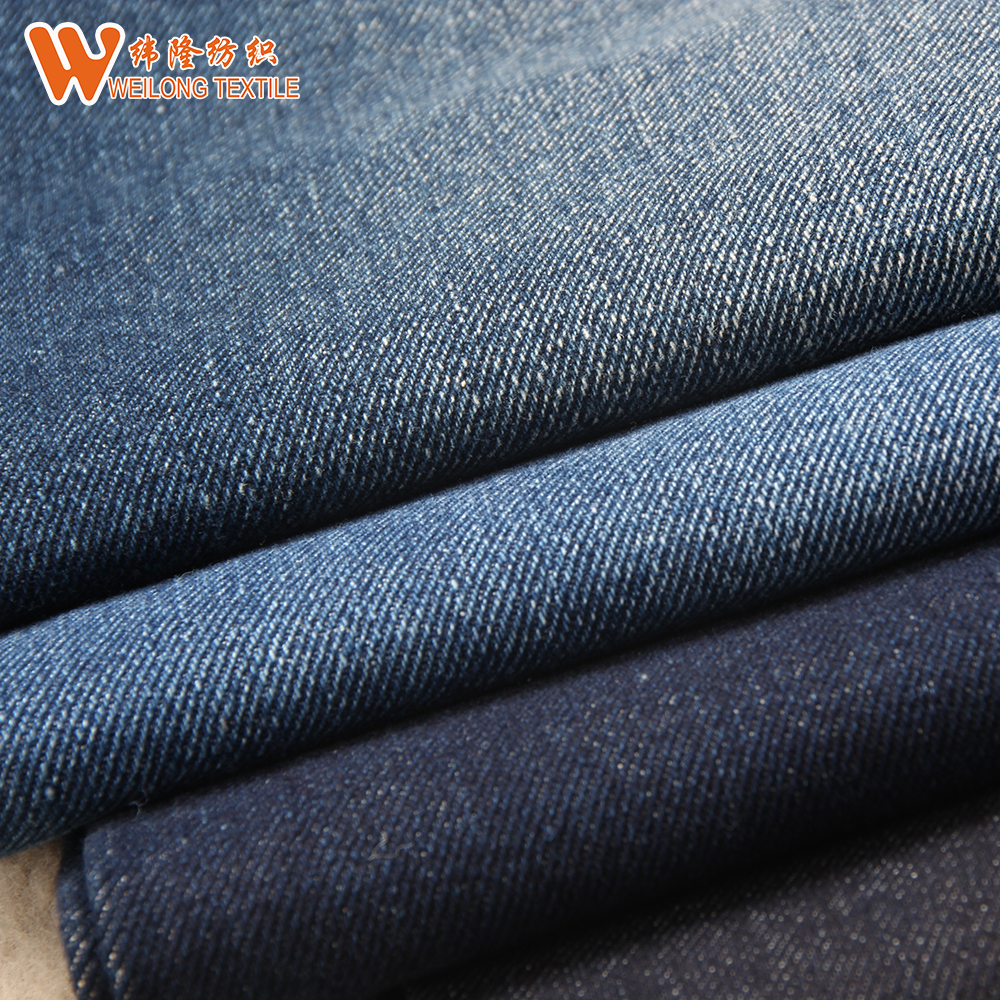 stock 100% <strong>cotton</strong> stocklot twill traditional raw denim fabric for jeans