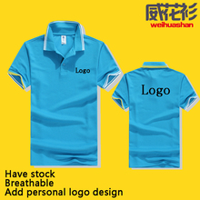 Stripe Polo Shirt Free sample Have stock Free color Free size cheap High quality Pique customized logo Stripe Polo Shirt