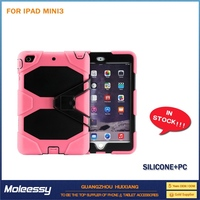 Cheap costumes for ipad mini2 pc case