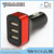 Fireproof multi USB charger Rubber Oil Coated Car Charger for all mobile phones