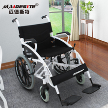 SLY116 solid wheel easy carry wheel chair for sale