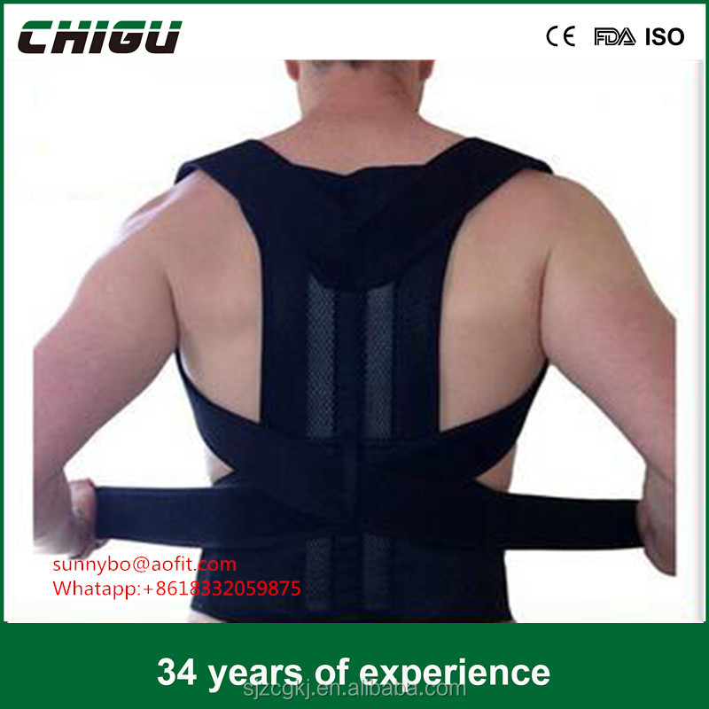 2017 Top selling Adjustable Magnetic Orthopedic Back Posture Corrector