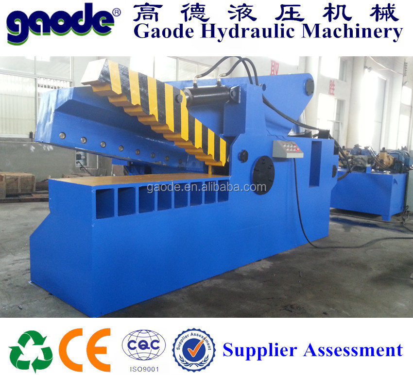 HC43 Hydraulic Reliable Metal Scrap Cutting And Shear Machine