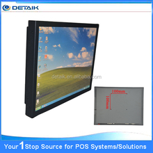 15 inch Wall Hanging All in One Touch Computer Metal Case PC