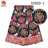 Queency New Arrival Beaded Embroidered Design African Nigerian Ankara Wax Lace Fabric