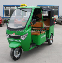 Cheap New Design The Disabled Three Wheel Motorcycle