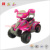 6V 4AH electric driven kids toys sand beach motorcycle bike ride on ATV