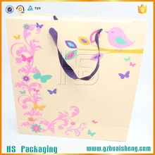 New Printing Wholesale Sunflower Paper Gift Bag With Customized Logo