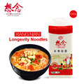1000g Long-life Birthday Noodles Low Carb Pasta Instant Noodle Xiang Nian Brand