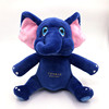 /product-detail/custom-hot-selling-private-label-animal-blue-elephant-protecting-custom-logo-cartoon-mascot-gift-stuffed-animal-60752283509.html