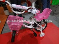 best-selling bmx racing child baby bicycles for sale
