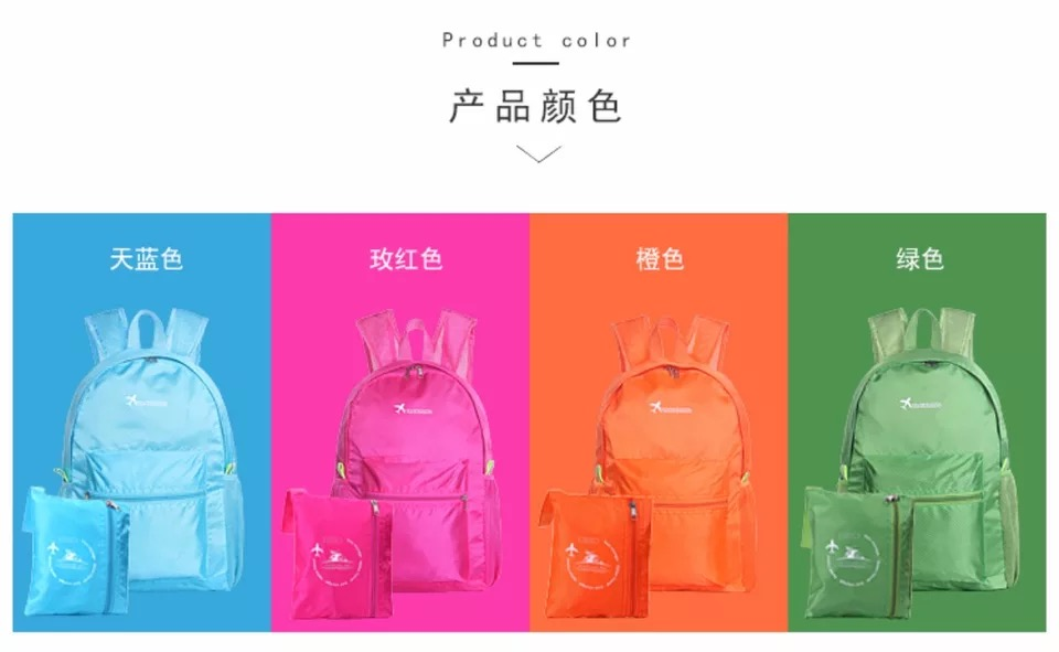 Foldable waterproof travel outdoor sport breathable nylon school backpack