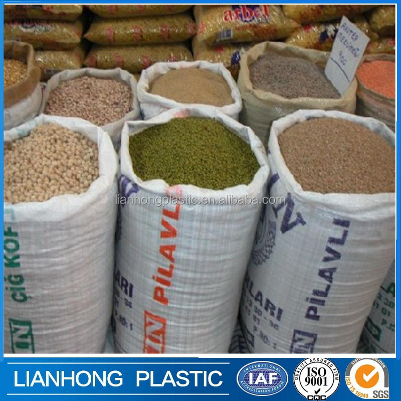 Factory supply ppp woven fabric roll,dustproof bag polypropylene,25kg polypropylene bag for flour,grain,food,rice,potato,corn
