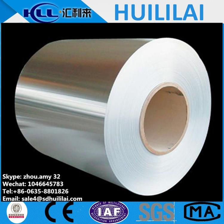 201 competitive stainless steel strip for precision equipment