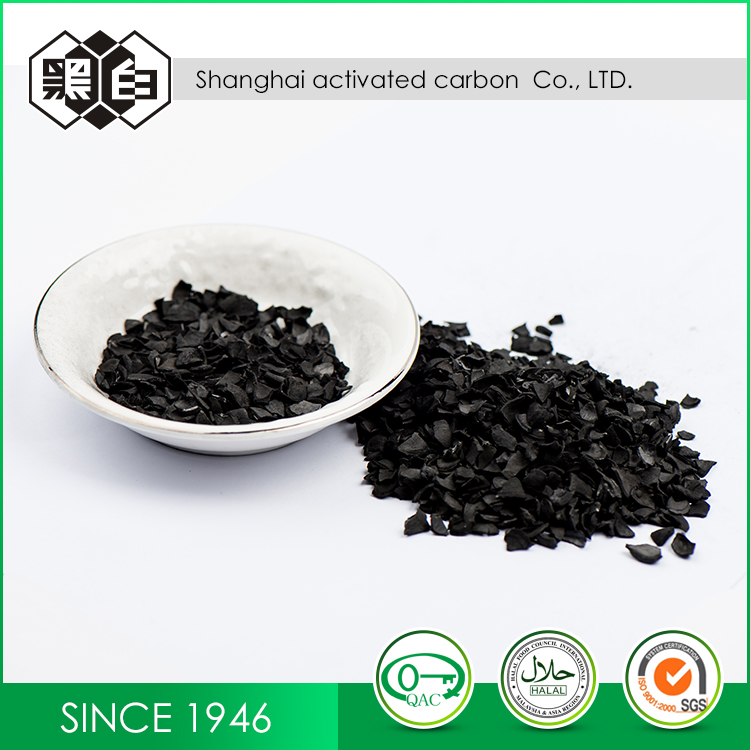 Activated Carbon For Medicine Odor Absorber Activated Carbon Granular Activated Carbon