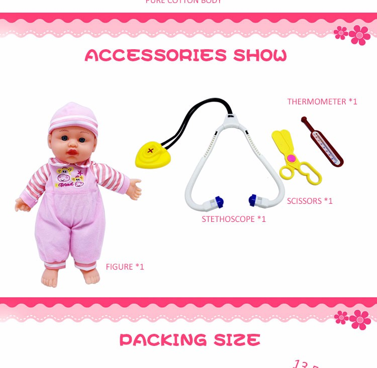 Free Sample China 12 Inch Solid Silicone Barbie Games 1