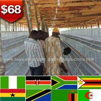 African automatic taiyu battery cage system for egg laying chickens farm