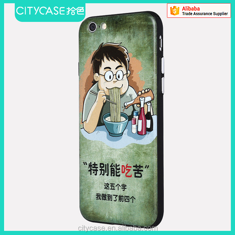 city&case new design waterproof cell phone case for iPhone6 6s