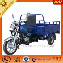 150cc New type three wheel motorcycle