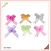 Organza iridescent butterfly pull ribbon bow