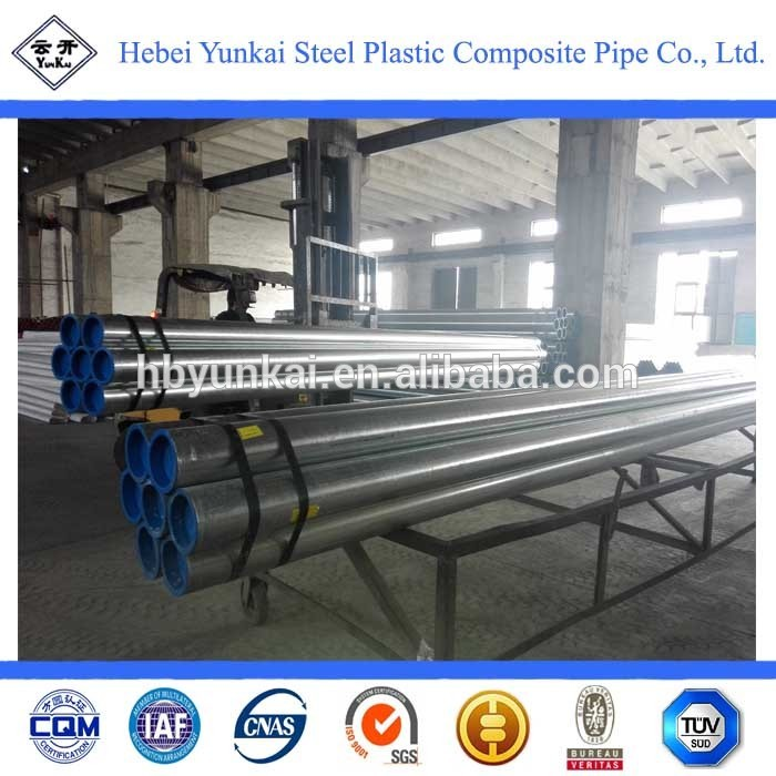 inside and outside plastic composite pipe for water supply