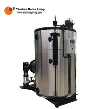 Yinchen Brand portable thermax boiler and steam boiler for rice mill
