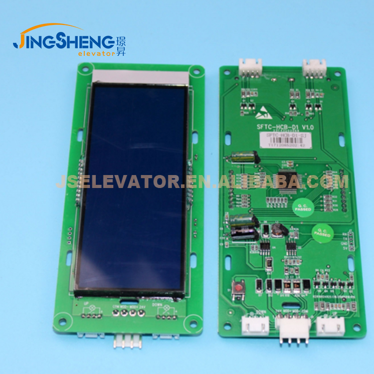 Monarch Elevator LCD display board MCTC-HCB-D1 SFTC-HCB-D1