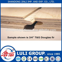 tongue and grooved plywood from shandong LULI GROUP specialized in plywood nearly 30 years