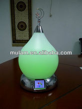 Multifunction rechargeable Azan Alarm LED Lamp quran player