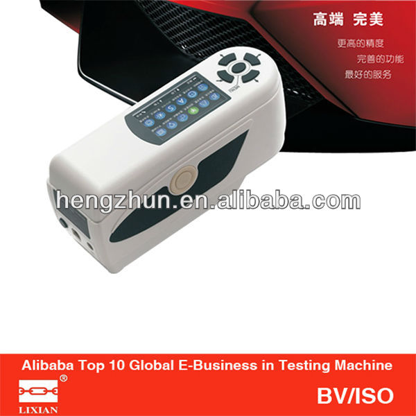 Portable Photometer Colorimeter Supplier HZ-5506