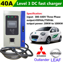 20KW 40A AC to DC Charging Station Electrical Vehicle (EV) car Battery Charger
