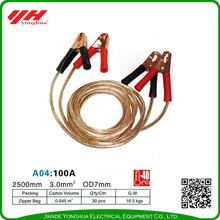 Top quality car booster cables