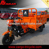 HUJU 250cc flatbed tricycles / motorised tricycle / 2013 tricycle for sale