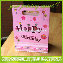 Pink packaging birthday gift paper bag