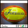Size 9 pvc leather custom logo rugby ball