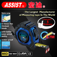 250 ml food grade measuring tools wholesale water proof steel 3m/5m/7.5m/8m/10m measuring tape